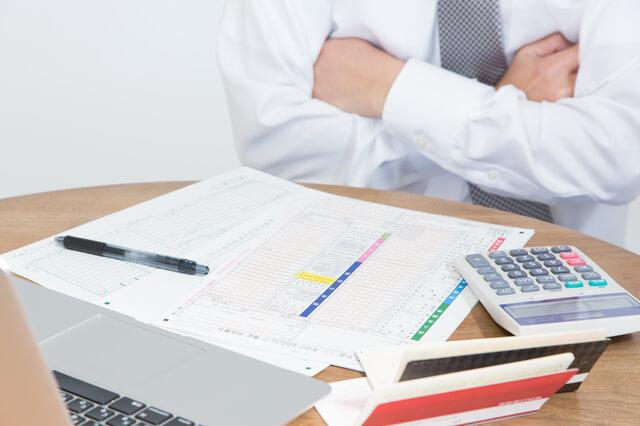 いくらの資産まで消耗品費にできるか?経費or固定資産の判定