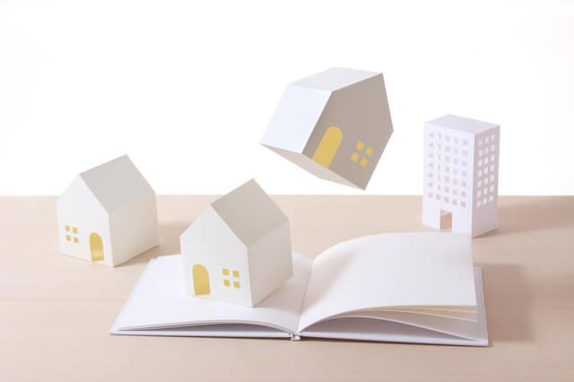 マイホームを売却したときは譲渡所得から3,000万円を控除できる!