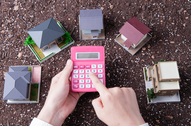 マイホームを売却したときの軽減税率の特例