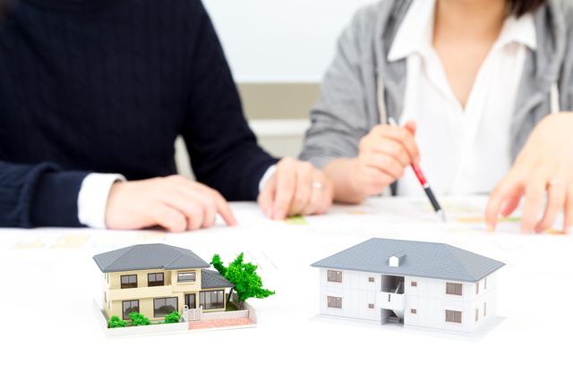 住宅ローンが残っているマイホームを売却して譲渡損失がでたとき