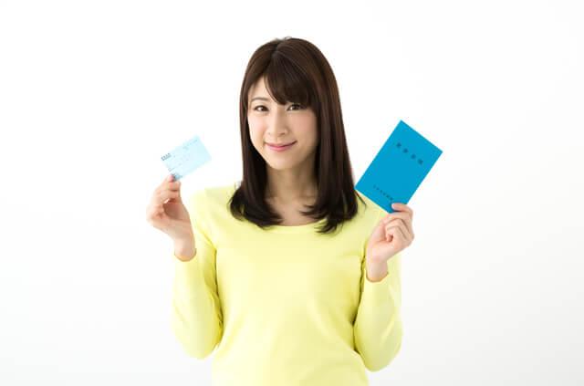 iDeCo(イデコ、個人型確定拠出年金)で節税しながら、老後に備えよう!